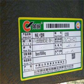 厂家定做非标型材 H型钢 工字钢槽钢角钢规格齐全