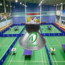 LED室内乒乓球馆专用灯具