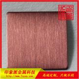 雪花砂不鏽鋼板圖片 發紋紫銅金亮光裝飾板