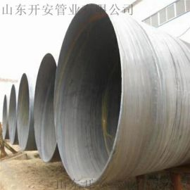 国标螺旋钢管 天然气输送用管道 国标螺旋焊管