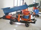 流畅喷涂干式喷浆机 湿喷机作业公布工艺