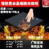 水晶硅复合隔热型防火玻璃