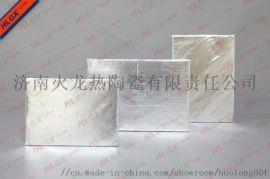 火龙陶瓷纤维复合绝热板