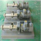 廣州螺杆泵NM015BY01L06B