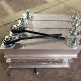 鋁合金材質皮帶 化機 電熱式修補傳送帶 化機