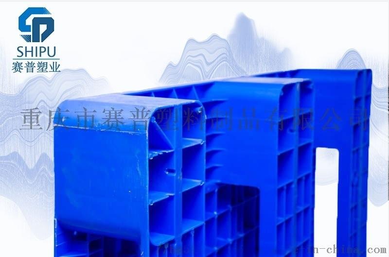 重庆塑料托盘, 仓储运输周转塑料托盘,塑料托盘