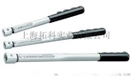 吉多瑞电子数显扭矩扳手-TT3KH120/350
