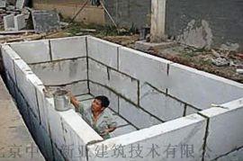 环氧胶泥 耐酸砖粘贴环氧胶泥
