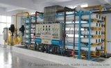 珠海湛江中山广州中水回用设备厂家