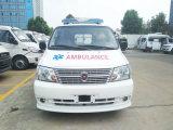金杯SY5031XJHL-D4S1BG29型救护车