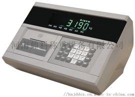 模拟仪表 耀华3190 A9