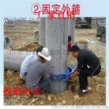 切管機  鋼筋混凝土管樁切割機批發