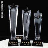 企业员工表彰奖杯,银行保险销售公司业绩水晶奖杯
