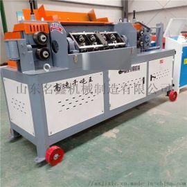 全自动钢筋切断机 数控液压调直切断机