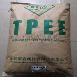 高弹性tpee 颗粒尼龙 包胶弹性体塑胶原料