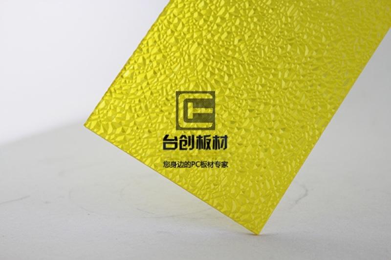 安居區、蓬溪縣6mm湖藍新日陽光板
