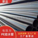 四川pe管材生产厂家 pe给水管线上报价有优惠