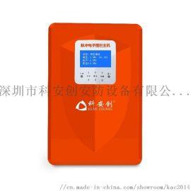 深圳科安创脉冲电子围栏AC-EFD4