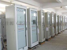 EPS应急电源22kw照明动力混合eps电源37kw不间断电源