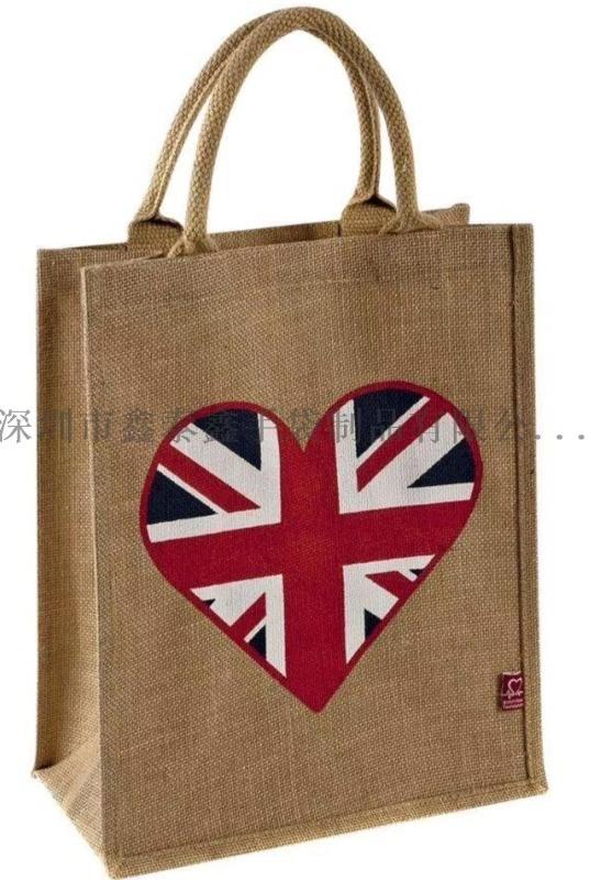 手提购物广告礼品麻布袋