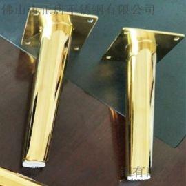 不锈钢锥形管 桌椅脚脚套 装饰支撑脚 镀金锥管