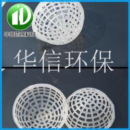 厂家定制各规格多孔悬浮球填料内含聚氨酯海绵品质保证