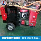 青海200升瀝青路面灌縫機灌縫膠小型馬路灌縫機