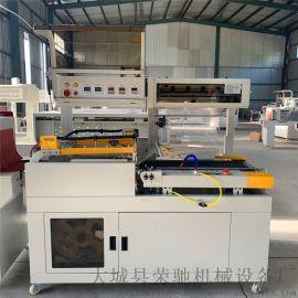 全自动封切收缩包装机 L型纸盒套膜热收缩封切机