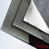 柔性石墨 複合板 內層材料 厚度