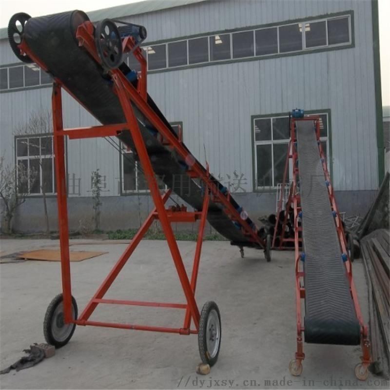 沙场用移动式皮带机 可伸缩胶带输送机qc