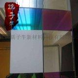 箱包亚克力镜片环保压克力镜背面蓝漆/背胶亚克力镜子