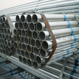 现货供应友发镀锌管规格齐全价格优惠