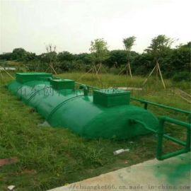 矿泉水瓶回收清洗污水处理设备