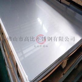 佛山高比优质不锈钢平板表面处理 304彩色不锈钢
