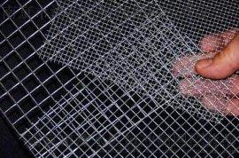 不锈钢304 316 超宽大丝轧花网 小丝轧花 铁丝网 钢网