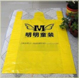 厂家直销PVC塑料袋 塑料手提袋 超市购物袋