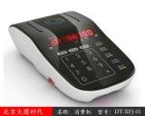 北京大圖時代食堂刷卡機 售飯機 IC卡消費機 高端會所專用 普通款