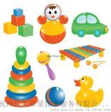 玩具安全性测试检测报告