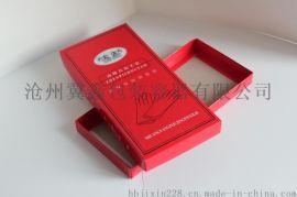 河北冀鑫礼盒包装定制高中档食品包装盒茶叶包装盒手提袋