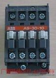 接触器A26-30