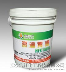 青島耐高溫黃油/電機軸承高溫潤滑脂600度