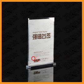 强磁亚克力T型台签 有机玻璃双面台卡 A6水晶台牌桌牌 厂家直销