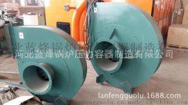 蓝烽燃生物质锅炉用引风机