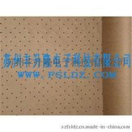 穿孔湿水牛皮纸胶带|修补胶带
