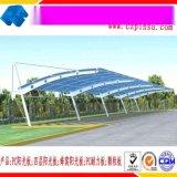 蘇州陽光板耐力板批發