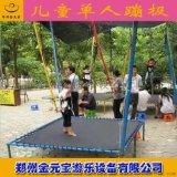 兒童蹦極,廣場   的遊樂設備鄭州金元寶特賣兒童蹦極