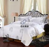 商洛牀上用品     酒店優質被褥四件套 賓館布草