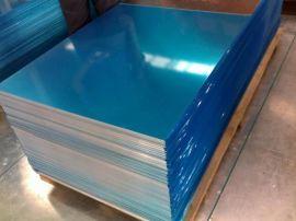 瓦楞板  瓦楞铝板  波纹铝板  生产厂家 加工订制