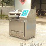 魚肉斬拌機  80L帶骨魚肉斬拌機乳化肉製品