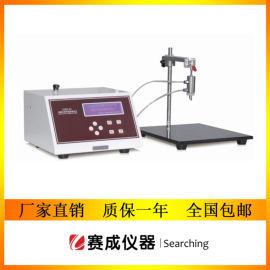 铝质药用软膏管封闭性测试仪漏气测试仪赛成厂家